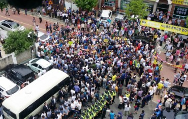 THAAD Protesters Refuse to Accept Gov't Survey on Environmental Impact