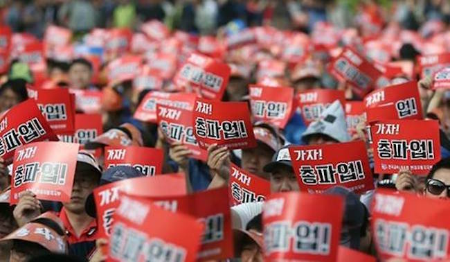 GM Korea is reportedly in dire straits. The company already saw a partial work stoppage on July 17. (Image: Yonhap)