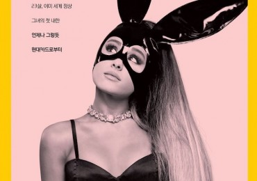 Hyundai Card Apologizes for Controversial Ariana Grande Concert