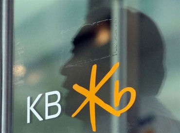 KB Kookmin Card Eyes Myanmar Market