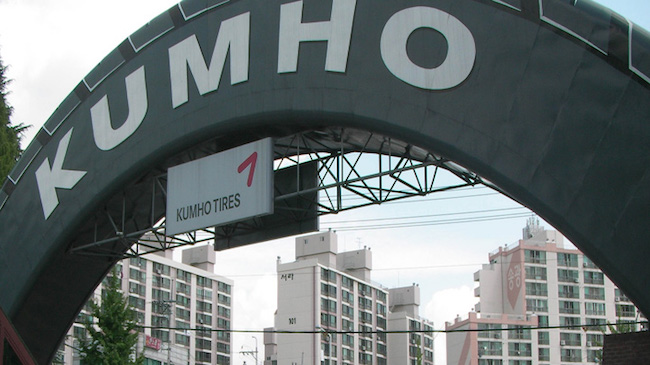 China's Qingdao Doublestar has sent a copy of legal documents to the creditors of Kumho Tire, saying it agrees to cancel a deal to buy a controlling stake in the South Korean tiremaker, an official at a key creditor bank said Tuesday. (Image: Yonhap)