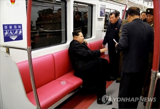 A broadcast on September 8 by North Korea's only official news channel revealed that hydrogen bombs may not have been the only technology development the reclusive nation has been conducting underground. (Image: Yonhap)