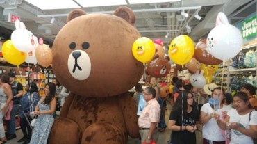 Line Enters German Market, Reinforcing European Presence
