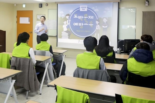 Of the respondents, 7.3 percent stated that they had won at least 1 million won through gambling. (Image: Yonhap)