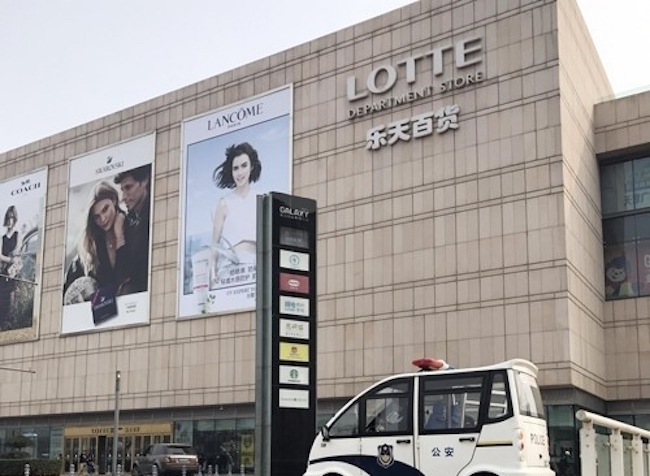 Lotte Group's decision to cut its losses on its Lotte Mart business in China is reportedly drawing interest from five to 10 potential buyers, according to sources in the investment banking industry. (Image: Yonhap)