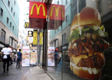 McDonald's Halts Sales of Bulgogi Burger Over Illness