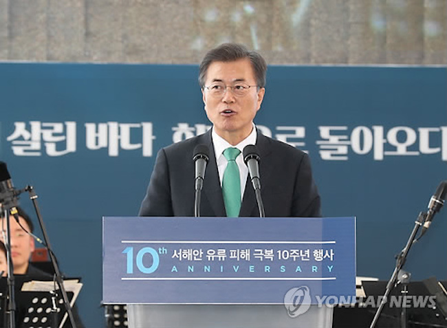 President Moon Jae-in said Friday he will halt operations at aged coal power plants on a regular basis during spring while trying to move up their permanent shutdown in an effort to reduce fine dust pollution. (Image: Yonhap)