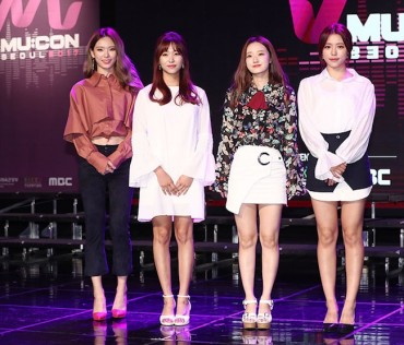 MU:CON Seoul 2017 Kicks Off Next Week