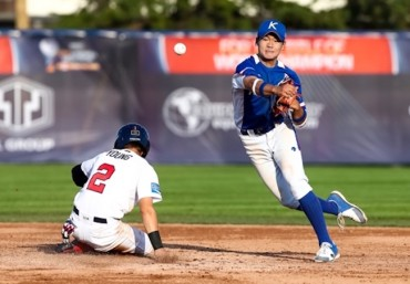 South Korean High School Shortstop Signs with Atlanta Braves