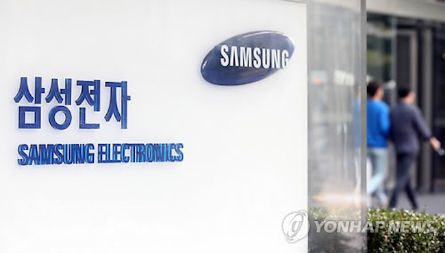"""Samsung Electronics climbed to 6th while Hyundai Motor Company stayed in 35th place for the second straight year in global brand consultancy Interbrand's """"Best Global Brands 2017"""" list. (Image: Yonhap)"""