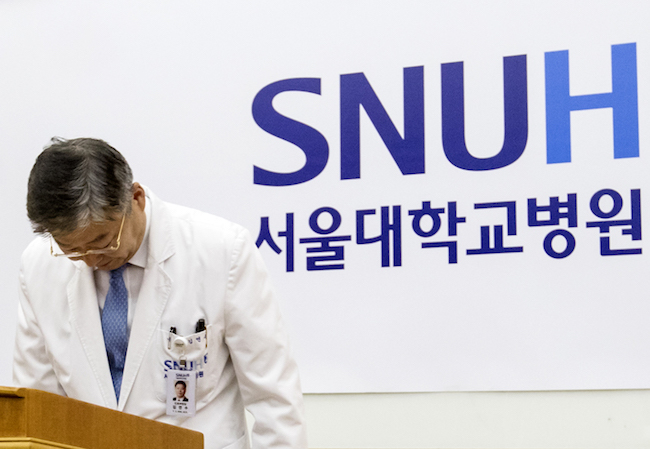 "Prior to the suit, the hospital had rebuffed such demands by expressing that it was ""not unconcerned that [the released information] will be used for animal rights groups' radical opposition and aggressively expressive behavior [against animal testing]."" (Image: Yonhap)"