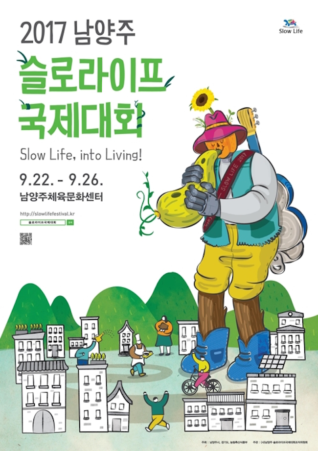 Festival Em Prol Da &Quot;Vida Lenta&Quot; Em Seul Atrai 370,000 Visitantes