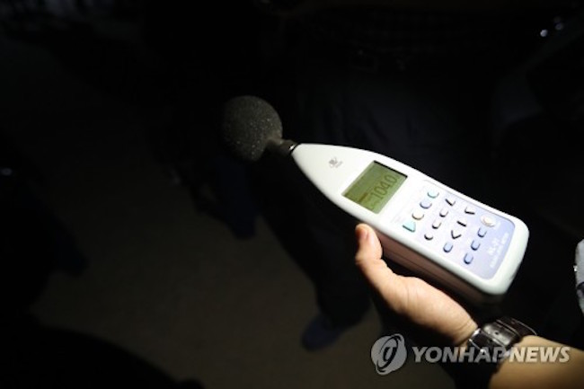 The subjects of the study were 18,165 pregnant women between the ages of 20 and 49. From 2002 to 2013, the results showed an increase of 1db in nocturnal noise boosted the occurrence of gestational diabetes by 7 percent. (Image: Yonhap)