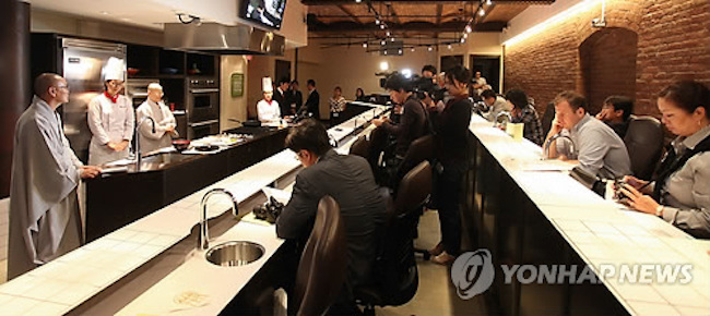 "Titled ""Korean Templestay and Temple Food Culture Week"", the event will be held at Astor Place in Manhattan. (Image: Yonhap)"