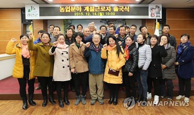 Goesan served as a testing ground for the seasonal foreign worker program when it became the first region in the country to invite foreign workers for short-term work in 2015. (Image: Yonhap)