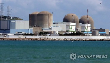 Government to Inspect Nuclear Reactors for Irregularities over Safety Concerns