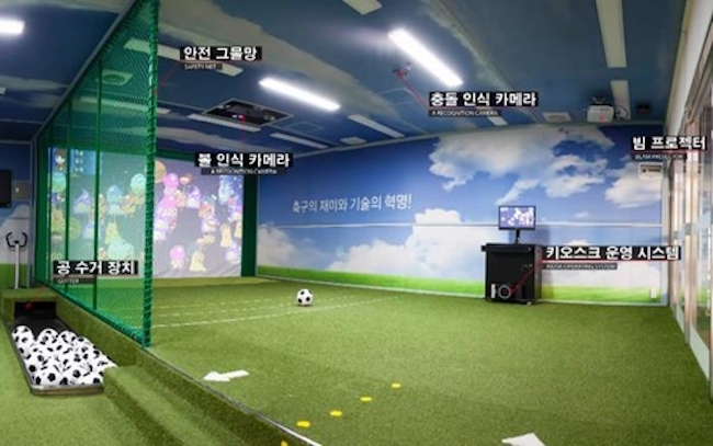 Two public special needs schools, Jeongjin School in Guro District, Seoul, and HyeEun School in Seongnam City, Yongin Province, have been selected as recipients of a government initiative to trial virtual reality-backed exercise facilities, the Seoul Metropolitan Office of Education stated on September 24. (Image: Ministry of Culture, Sports and Tourism)