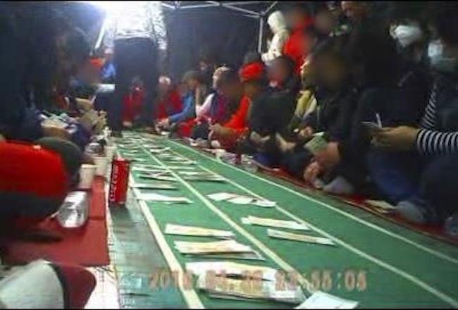 Relationship Between Illegal Gambling And Gambling Homemakers A Lasting One Be Korea Savvy