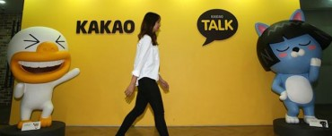 Kakao's AI System Kakao I Integrated with Samsung's Voice Recognition Program Bixby