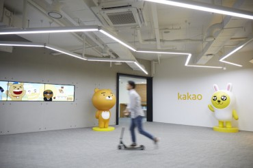 Kakao's AI Model Beats People at Korean Reading Comprehension