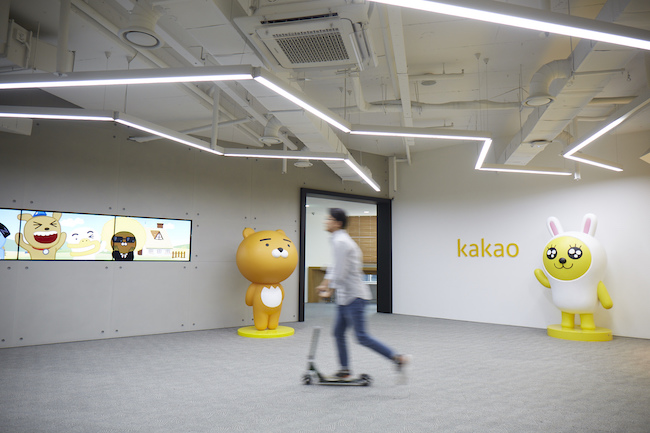 With its sights set on China down the line, Kakao Japan is stepping up its efforts by making a foray into the world of Japan's $4 billion manga (comics) industry. (Image: Yonhap)