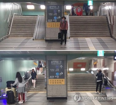 Seoul Station Installs Conveyor Belts for Luggage