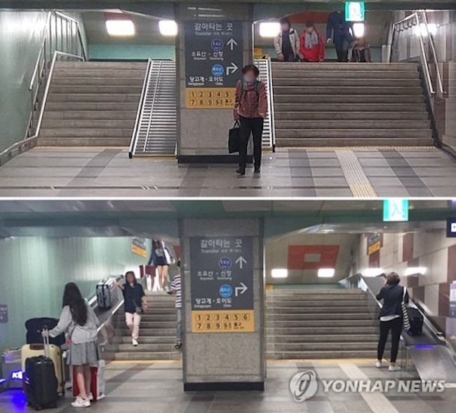 A total of four belts have been installed, two on each side. (Image: Yonhap)