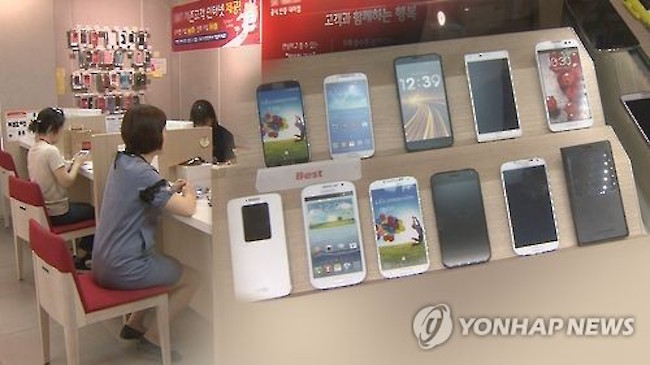 At its 33rd full attendance meeting on September 20, the Korea Communications Commission's subject of discussion revolved around a regulatory package of reforms aimed at the telecommunications industry. (Image: Yonhap)