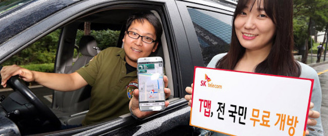 SK Telecom announced that it would be hosting a general meeting at its Seoul headquarters on September 7 to present its latest product, the AI-integrated navigation system T Map x NUGU. (Image: Yonhap)