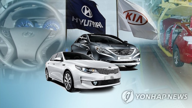 Hyundai and Kia finally have some good news coming from the Chinese market as American market research company J.D. Power listed the South Korean automakers 1st and 2nd respectively in its 2017 China Initial Quality Study. (Image: Yonhap)