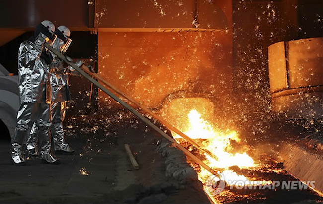 Canada Slaps Provisional Duties on S. Korean Steel Products