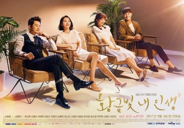 Korean Dramas: Cinderella Stories All the Rage