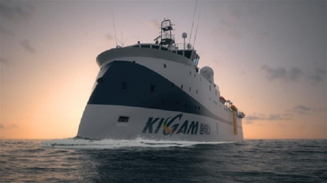 Korean Government Commissions 5,000-Ton Ship to Detect Offshore Petroleum Gas Deposits