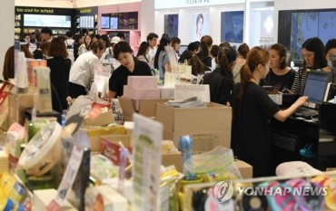 South Korean Cosmetics Companies Poised to Tackle Illegal Resellers