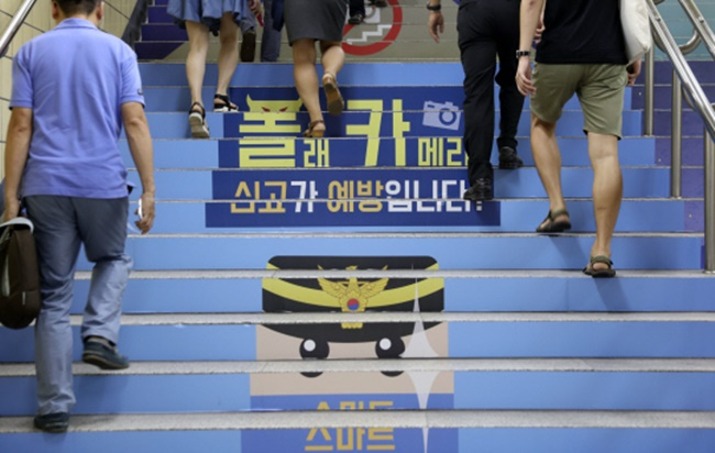 South Korea has been at war with criminal voyeurism for years, as hidden camera crimes continue to rise despite the country's continuous effort to grapple with the issue. (Image: Yonhap)