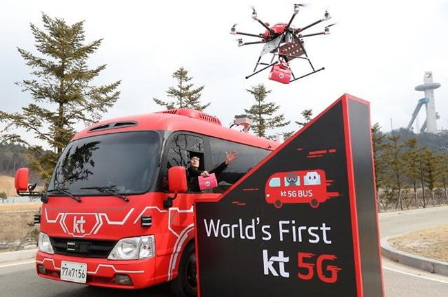 With less than 150 days left until one of the world's biggest sporting events kicks off in the northeastern part of South Korea, the Ministry of Science and ICT announced on Monday plans to showcase a number of ICT services in time for next year's Olympic Winter Games, including a self-driving bus scheduled to be revealed in October. (Image: Yonhap)