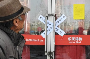 Lotte Mart Pulls out of China, Triggering Fears of Domino Effect