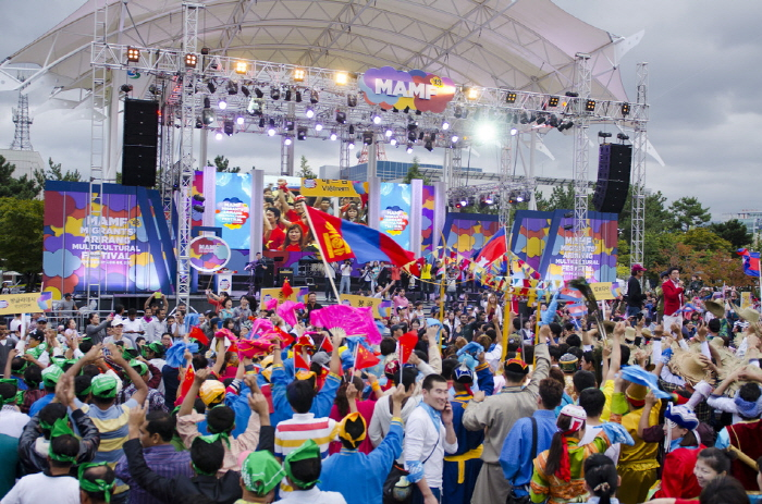 Annual Multicultural Fest Set to Open in Changwon