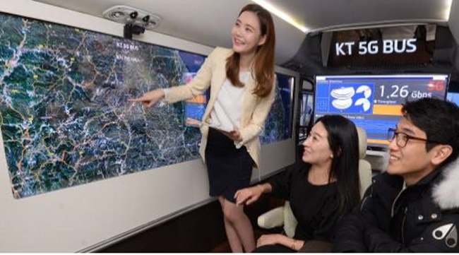 A fifth-generation self-driving bus is set to be unveiled in October in celebration of the PyeongChang 2018 Olympic Winter Games and Paralympics. (Image: MSIP)