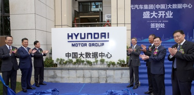 The first overseas data center in Guizhou Province began operations to pursue projects to develop localized connected car services for Chinese customers, Hyundai said in a statement. (Image: Hyundai Motor)