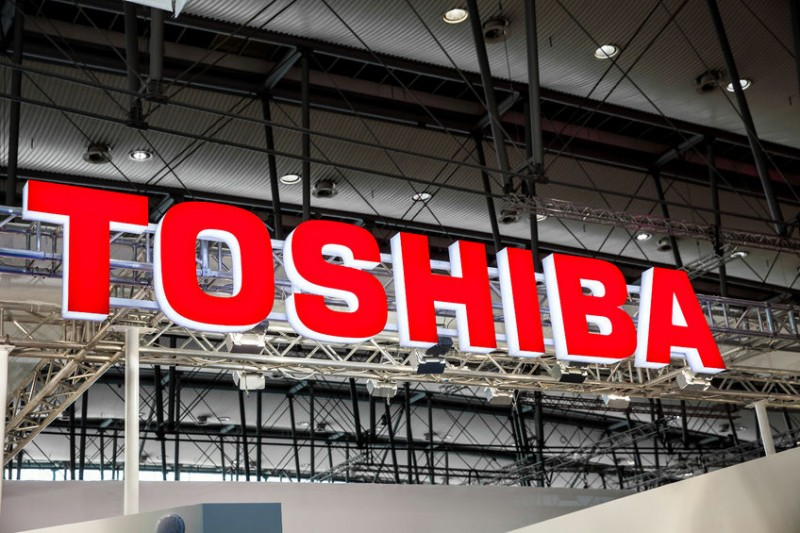 SK hynix to Invest 4 Trillion Won in Consortium for Toshiba's Memory Arm Takeover