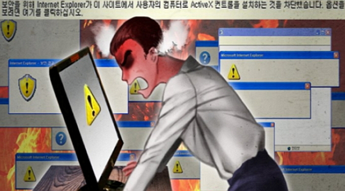 According to the Financial Supervisory Service (FSS) on Monday, the number of financial institutions allowing customers to verify their identity for money transfers through means other than the government-approved 'Digital Certificate' has risen to 15, a big increase compared to 10 last October. (Image: Yonhap)