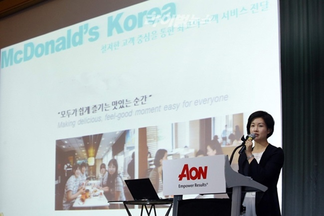 McDonald's Korea CEO Apologizes 2 Months After Burger Scandal