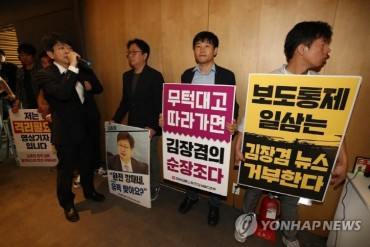 Labor Unions at KBS, MBC Go on Massive Strike