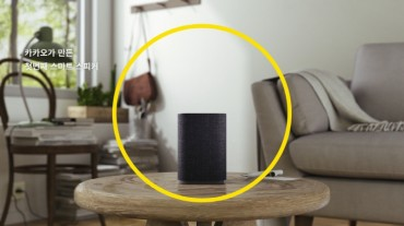 Kakao to Launch Smart Speaker This Month