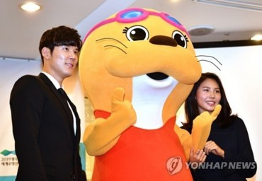 South Korean Swimming Stars Named Honorary Ambassadors for 2019 World Championships at Home