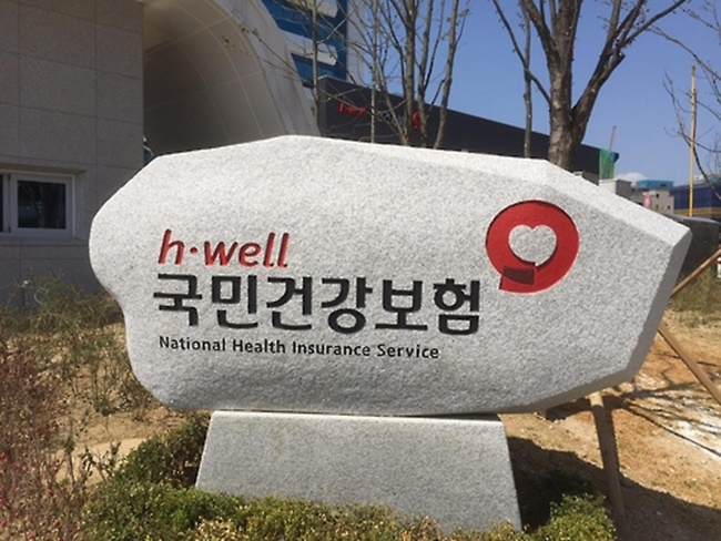 The figure for those paying 2.39 million won (US$2,117) per month in premiums from a monthly income of at least 78.1 million won jumped to 3,471 as of the end of June from 2,508 in 2012, 2,522 in 2013, 2,893 in 2014, 3,017 in 2015 and 3,403 in 2016, statistics released by the National Health Insurance Service (NHIS) said. (Image: Yonhap)