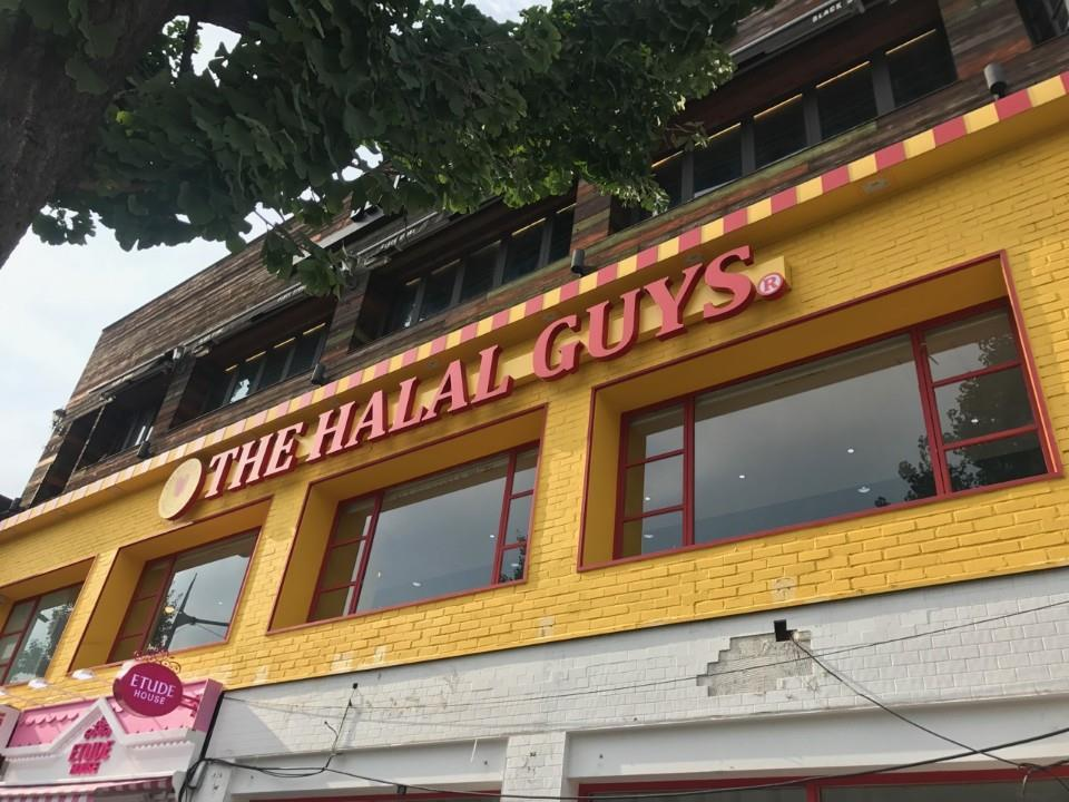 First chain of The Halal Guys in South Korea. (image: Yonhap)