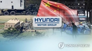 Hyundai's China Plant Resumes Operations Despite Payment Problems