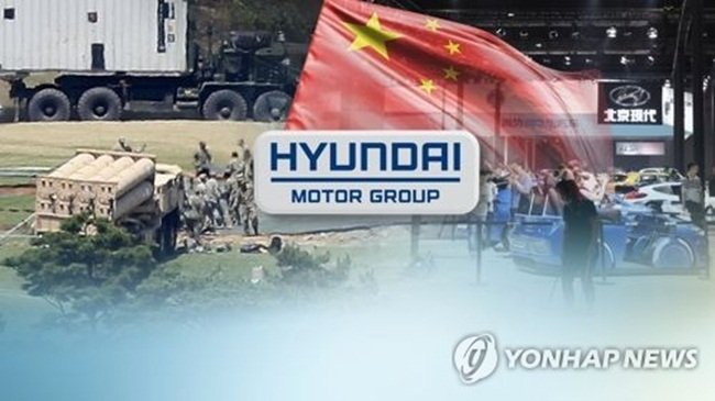 On Tuesday, Hyundai's plant in Cangzhou, Hebei District, was brought to a halt as the supplier stopped delivering air intake components due to delayed payments. (Image: Yonhap)